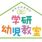 株式会社学研エデュケーショナル  中部エリア  岐阜オフィス(ID:ka0775012021-1)