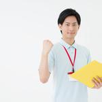 就労継続支援B型事業所・ショートステイ はるひな(ID:mi0262032921-1)