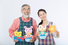 株式会社ザイゼン 放課後等デイサービス(ID:mi0262053121-3)