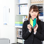 伊勢湾陸運株式会社(ID:i0396-2011321-1)