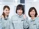 クミカ工業株式会社(ID:ku0300011321-6)のバイトメイン写真