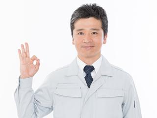 株式会社ケーエスケー(ID:ke0129011821-2)のバイトメイン写真