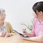 知多市高齢者相談支援センター(ID:ti0329011821-1)