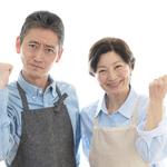 知的障がい者グループホーム 柳風荘(ID:ha0265061421-3)