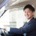 株式会社セネック中日本(ID:se0153042821-1)