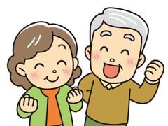 株式会社セネック中日本(ID:se0153062121-4)