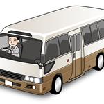 株式会社セネック中日本(ID:se0153093021-6)