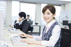 株式会社イワサ物流(ID:i0420032921-3)