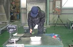 有限会社太成ゴム工業(ID:ta0661012721-2)