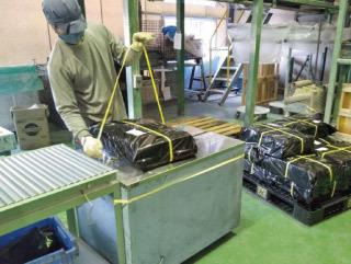 有限会社太成ゴム工業(ID:ta0661073021-1)のバイトメイン写真