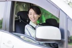 日本総合サービス株式会社静岡支店(ID:ni0541012521-5)