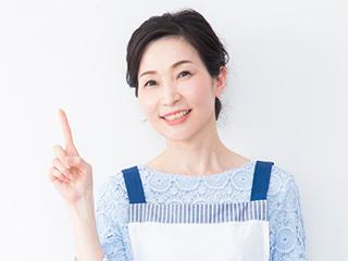 三井物産フォーサイト(株) ニッセイ三河安城事業所(ID:mi0255012721-2)のバイトメイン写真