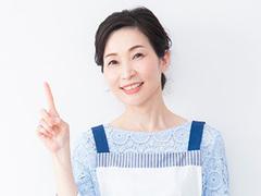 三井物産フォーサイト(株) ニッセイ三河安城事業所(ID:mi0255012721-2)