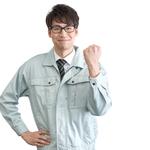川口真空株式会社 春日井工場(ID:ka0702012721-2)