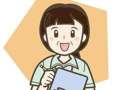 社会福祉法人稲沢市社会福祉協議会(ID:si0185012721-4)
