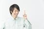 株式会社神郷工作所(ID:ka0799073021-3)のバイトメイン写真