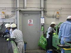 極東サービスエンジニアリング株式会社 西日本運営本部(ID:ki0232042821-1)