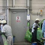 極東サービスエンジニアリング株式会社 西日本運営本部(ID:ki0232012921-1)