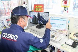 セルフピュア鵜沼サービスステーション(ID:to0177032921-2)のバイトメイン写真