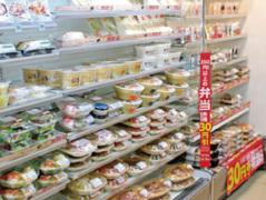 セブン‐イレブン刈谷池田町店(ID:se0260071421-1)