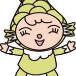 コープあいち福祉サービスひな(ID:se0261012921-2)