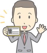 TC交通(イマノ産業株式会社)(ID:te0210020921-8)