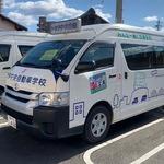 TC交通(イマノ産業株式会社)(ID:te0210020921-5)