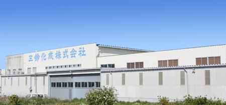三鈴化成株式会社(ID:mi0559022621-1)のバイトメイン写真