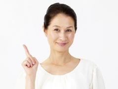 知多耳鼻咽喉科クリニック(ID:ti0252021721-5)