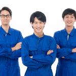 株式会社オールキャスティング東海(ID:o0689022221-1)