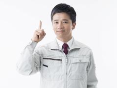 株式会社オールキャスティング東海(ID:o0689031521-4)