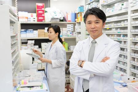 みどり調剤薬局 福田店(ID:e0911022621-7)のバイトメイン写真
