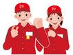 【株式会社駐輪サービス 名古屋支店(ID:ti0144022621-3)】のバイトメイン写真