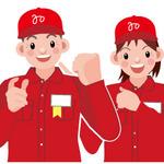 株式会社駐輪サービス 名古屋支店(ID:ti0144022621-1)