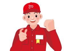 株式会社駐輪サービス 名古屋支店(ID:ti0144022621-4)