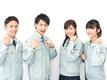 【マルヤス工業株式会社(ID:ka0800082521-1)】のバイトメイン写真