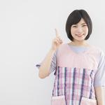 株式会社すかいらーくホールディングス 岐阜MDセンター(ID:su0209063021-1)