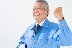 株式会社すかいらーくホールディングス 岐阜MDセンター(ID:su0209040521-5)