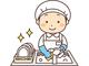株式会社りーふめいと(ID:ri0142073021-5)のバイトメイン写真