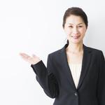 アクサ生命保険株式会社 岐阜支社 西濃営業所(ID:a0996030821-1)