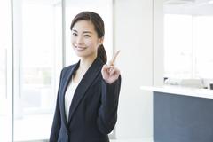 アクサ生命保険株式会社 岐阜支社 西濃営業所(ID:a0996030821-2)
