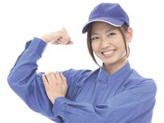 丸徳輸送株式会社(ID:ma0255030821-3)