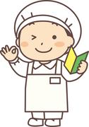 株式会社ショクブン フレッシュセンター(ID:si0015052621-2)