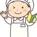 株式会社ショクブン フレッシュセンター(ID:si0015101821-1)
