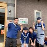 株式会社ユニマット リタイアメント・コミュニティ 守山ケアコミュニティそよ風(ID:mo0022062821-5)