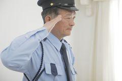 株式会社さくら警備保障(ID:sa0843101821-3)