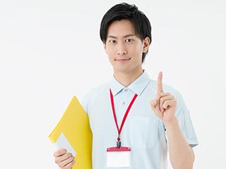 医療法人社団玲仁会幸クリニック(ID:sa0852032921-9)のバイトメイン写真