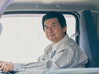 中部食糧株式会社 三河営業所(ID:ti0170032921-6)のバイトメイン写真