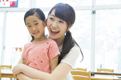 知多市役所 子ども未来部 幼児保育課(ID:ti0344032921-1)