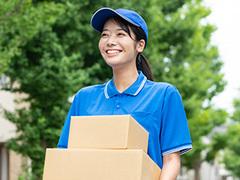 ものづくり工房 WORKSHOP TANAKA(ID:mo0164033121-5)